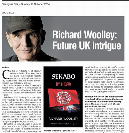 richardwoolley.com Shanghai Daily article on novel Sekabo