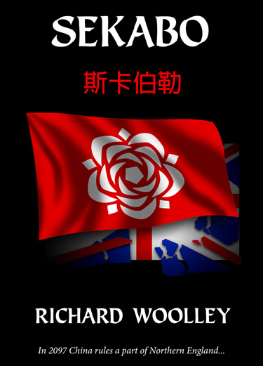 Front cover of Richard Woolley's novel Sekabo